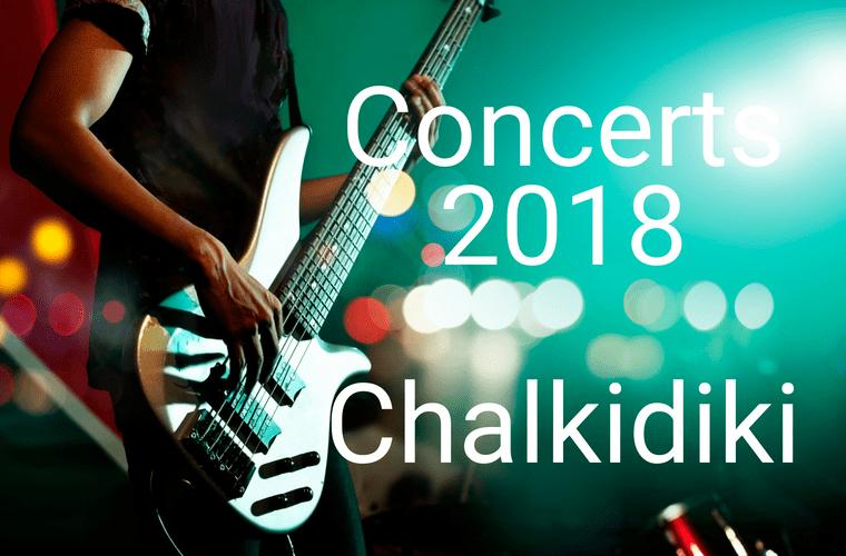 Concerts_2018_xalkidiki_rentaway